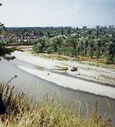 Белореченск с Лысой горы