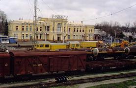Станция Белореченская
