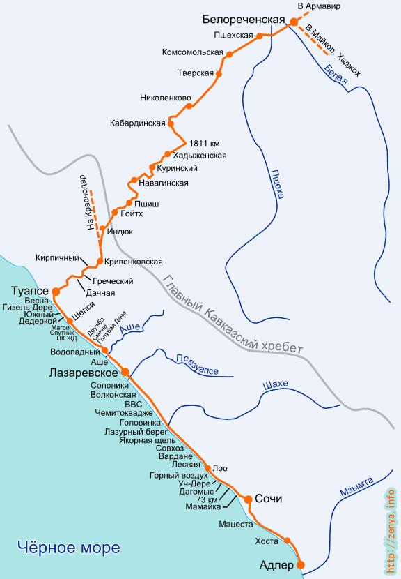 Северо кавказская железная дорога схема